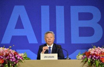 金立群:有耐心等美国决定是否加入亚投行