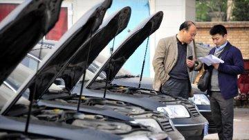國務院發文促進二手車便利交易