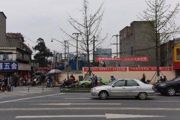 四川省省属国企发展混合所有制意见发布