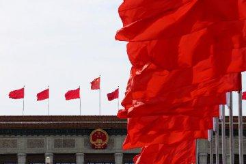 亚行:供给侧改革将提高中国经济增长潜力