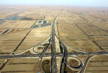 """陝西""""十三五""""將投5000億元實施交通""""八大工程"""""""