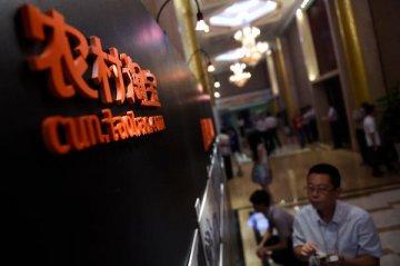 浙江设立首批农村电商和农产品创新发展示范区