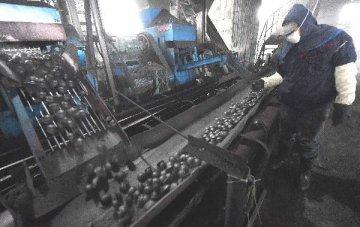 """環渤海動力煤價""""三連穩"""" 煤炭供應偏緊局面或將延續"""