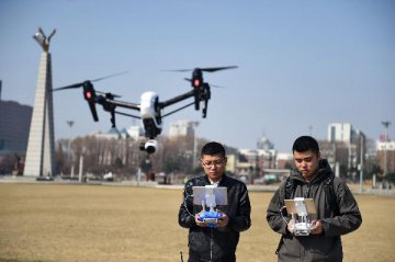中國首個無人機產業示範基地正式成立