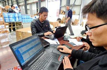 中國公佈《跨境電子商務零售進口商品清單》