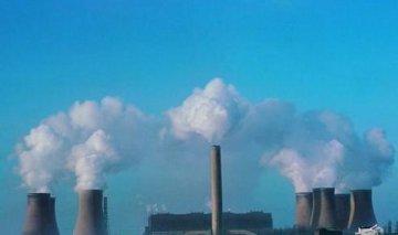 北京市将与内蒙古跨区交易碳排放权