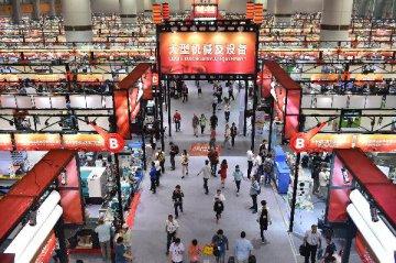 第119屆廣交會拉開大幕 國內中小外貿企業整體活躍