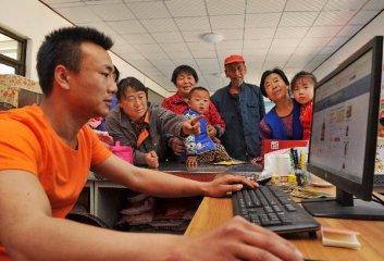 海外輿論熱議中國新經濟