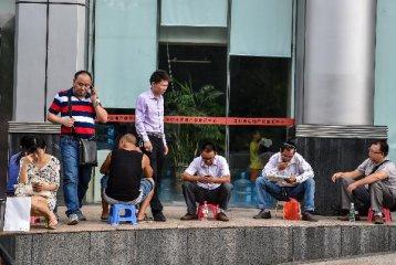 深圳樓市急降溫 二手房成交量跌幅超60%