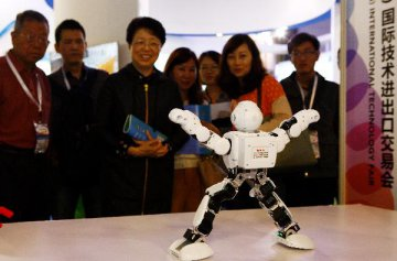 機器人產業五年規劃出爐 產業發展空間巨大