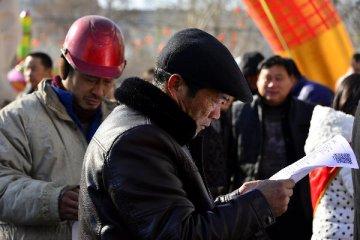 國家統計局:自購住房農民工比重上升