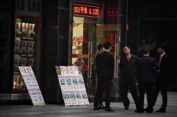 上海最嚴樓市限購政策滿月 銀行房貸受理量減半