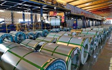 4月財新中國製造業PMI降至49.4