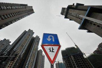 環一線周邊城市樓市政策踩刹車 二三線樓市成熱點