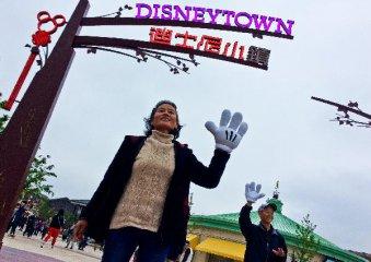 上海迪士尼首测万人参与 主题行情或将升温