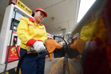 調價視窗今晚打開 成品油價格或迎兩連漲