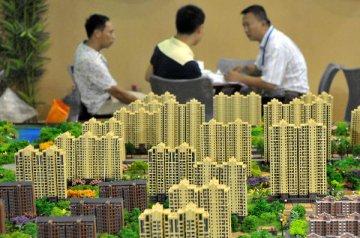 建行首席經濟學家:中國房地產要重點警惕三大風險