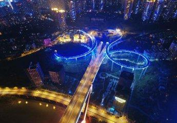重慶市屬國有重點企業分類改革方案出臺