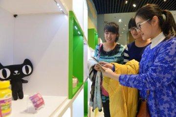 2015年中国网络零售交易规模达38285亿元 增长35.7%