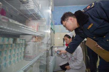 檢察機關已對涉嫌非法經營疫苗犯罪的125人批准逮捕