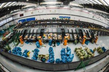 广州、深圳跨境电子商务综合试验区实施方案印发