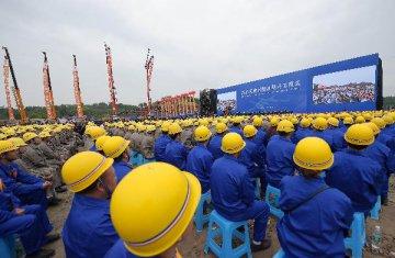 """天府国际机场开建 成都谋篇""""国家中心城市"""""""