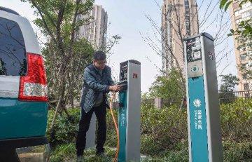 """""""十三五""""南网投资逾30亿建设电动车充电设施"""