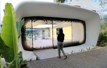 綠色建築標準日趨完善 萬億增量空間有望打開