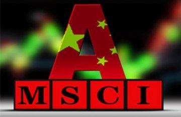 监管层对A股纳入MSCI指数乐观其成 深港通将择机开通