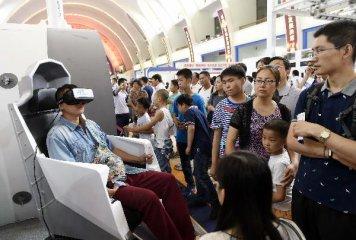 首届全球虚拟现实大会将召开 VR迎爆发年