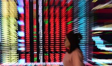 """""""超级星期四""""来袭 料对中国股市汇市冲击较小"""