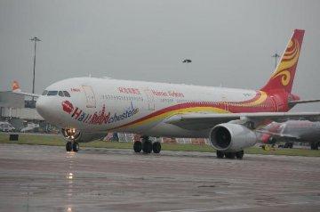 發改委:通用航空業將全面放開競爭性領域價格