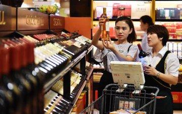 BCG:中國消費力持續堅挺
