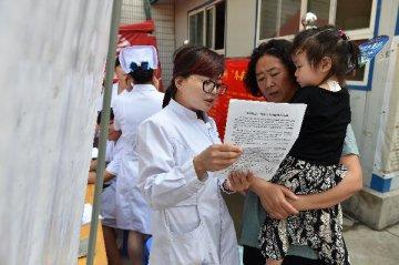 民營醫療服務業將迎發展新機遇