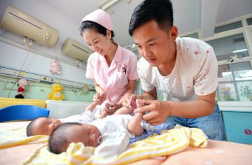供給側改革 促進孕嬰童產業升級