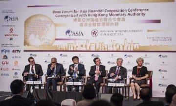 博鼇亞洲論壇金融合作會議在港舉行