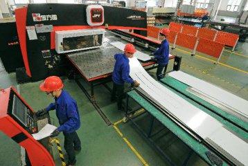 1-6月份规模以上工业增加值同比增长6.0%