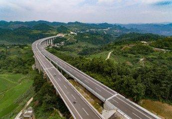 交通部:積極支援國有交通運輸企業改革
