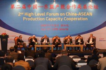 中國—東盟跨境電商平臺將於9月正式啟動
