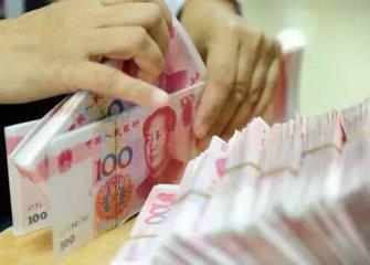 外汇局:上半年银行结售汇逆差1.13万亿元