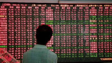 沪指开盘微涨0.01% 机构看好上海国企改革