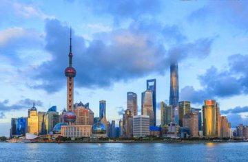 """上海""""十三五""""时期将打造亚洲医学中心"""