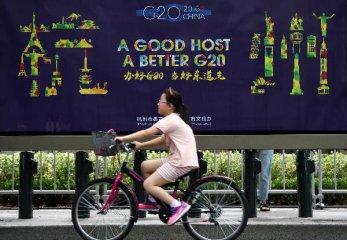 貿易保護大行其道 G20提倡包容性發展