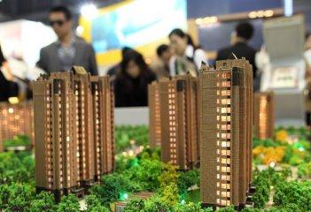 """""""高价地""""制造高价供给 楼市去库存或添新难题"""