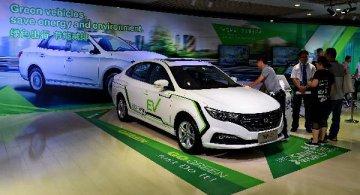 新能源車補貼政策轉向市場化 推動行業優勝劣汰