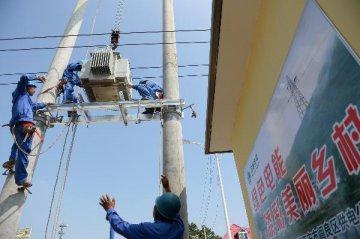 北京、福建和甘肃三省市电改方案获批