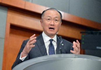 金墉成为下届世行行长唯一提名人选