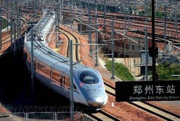 发改委推介2.14万亿元PPP项目 交通运输投资额占七成