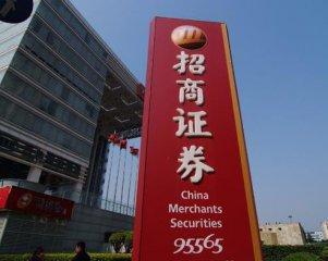 招商证券赴港IPO引入马化腾 未透露是否合作