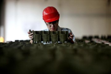 1-9月份规模以上工业增加值同比增长6.0%